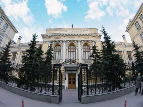 ЦБ за три года лишил лицензий почти 300 банков страны