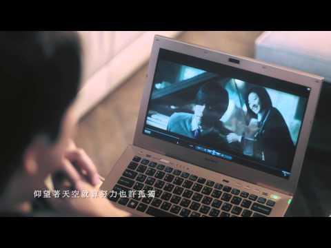 周杰倫 Jay Chou【夢想啟動 Dream】Official MV