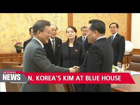South Korea's Moon hosts North Korean leader's sister at Blue House