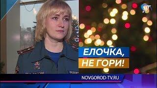 Сотрудники МЧС проверили на пожарную безопасность ДКМ «ГОРОД»