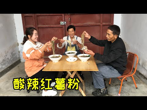 下雨天回老家,婆婆准备6种配菜,自制酸辣粉,公公说猪肉太少了 | On rainy day, makes hot and sour sweet potato vermicelli