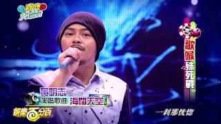 我在台灣宣傳的時候上綜藝節目唱了