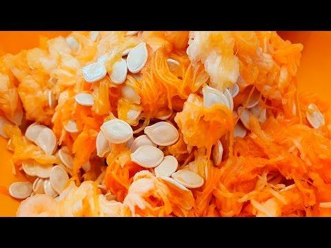 Aceite de Semillas de Calabaza; Beneficios y Propiedades