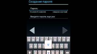 Как открыть почту Google Play