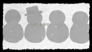【8合唱】 雪の日とラブソング || Snow Day and Love Song