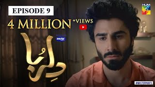 "Dil Ruba Episode 9 HD Full Official video - 23 May 2020 at Hum TV official YouTube channel.  Subscribe to stay updated with new uploads. https://goo.gl/o3EPXe   Watch all episodes of Dil Ruba https://www.hum.tv/dramas/Dil-Ruba/  #DilRuba #HUMTV #Drama #MasterPaints  Dil Ruba latest Episode 9 Full HD - Dil Ruba is a latest drama serial by Hum TV and HUM TV Dramas are well-known for its quality in Pakistani Drama & Entertainment production. Today Hum TV is broadcasting the Episode 9 of Dil Ruba. Dil Ruba Episode 9 Full in HD Quality 23 May 2020  at Hum TV official YouTube channel. Enjoy official Hum TV Drama with best dramatic scene, sound and surprise.   Moomal Entertainment & MD Productions Presents ""Dil Ruba"" on HUM TV.  Starring: Hania Aamir, Mohib Mirza, Shehroz Sabzwari, Syed Jibran, Marina Khan, Ghana Tahir, Nabeel Aijaz Zuberi, Saad Azhar, Saira Wasti, Sajeer Uddin, Zain Afzal, Dur-e-Fishan Saleem, Amber Khan, Huma Nawab, Khalid Anam, Sheharyar Zaidi, Jawed Iqbal, Rehana Akhter, Mirza Rizwan Nabi, Asad Siddiqui & Others.  Directed By:  Ali Hasan  Written By: Qaisera Hayat  Produced By: Momina Duraid Production  _______________________________________________________  WATCH MORE VIDEOS OF OUR MOST VIEWED DRAMAS  SunoChanda https://bit.ly/2Q2KOl8  BinRoye https://bit.ly/2Q0Gti4  IshqTamasha https://bit.ly/2LRRejH   YaqeenKaSafar https://bit.ly/2Cd6R5B _______________________________________________________  https://www.instagram.com/humtvpakist... http://www.hum.tv/ https://www.hum.tv/dramas/dil-ruba-episode-9/ https://www.facebook.com/humtvpakistan https://twitter.com/Humtvnetwork http://www.youtube.com/c/HUMTVOST http://www.youtube.com/c/JagoPakistanJago http://www.youtube.com/c/HumAwards http://www.youtube.com/c/HumFilmsTheMovies http://www.youtube.com/c/HumTvTelefilm http://www.youtube.com/c/HumTvpak"