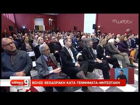 Συνεχίζεται η αντιπαράθεση  για την υπουργοποίηση Μωραΐτη-Τόλκα | 17/2/2019 | ΕΡΤ
