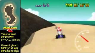 MK64 - former world record tie on Koopa Troopa Beach - 30''90 (NTSC: 25''70)