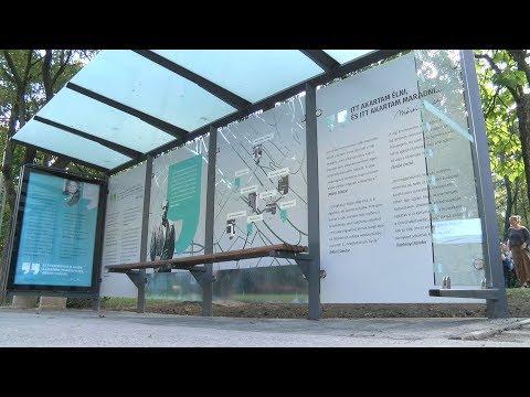 Gondolatmegálló a Horváth-kertnél - video preview image