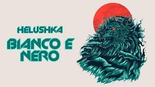 galleria video Helushka