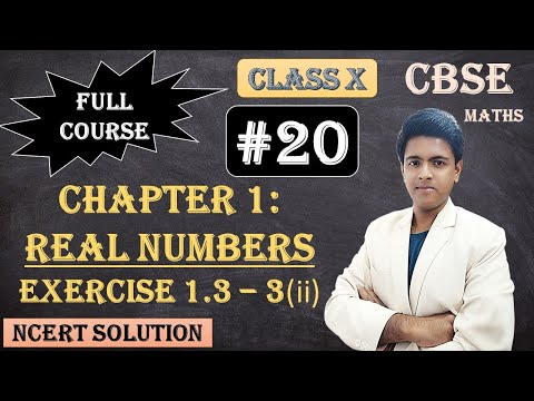 CBSE Full Course | 1 - Real Numbers | Exercise 1.3 : 3) Prove that the following are irrationals: ii) 7√5