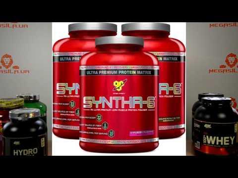 Какой  лучше  протеин когда  вы  хотите  похудеть?