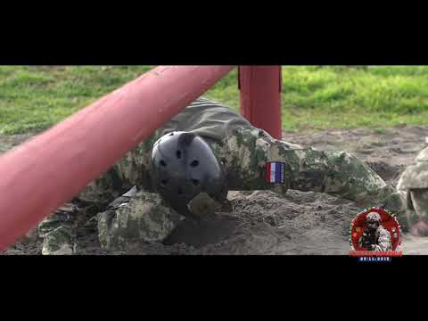 Tercera Jornada Fuerzas Comando Chile 2019