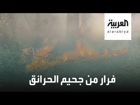 العرب اليوم - شاهد: هذا ما خلفته حرائق كاليفورنيا المستمرة