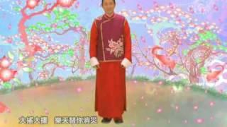 劉德華Andy Lau 恭喜發財(Gong Xi Fa Cai)