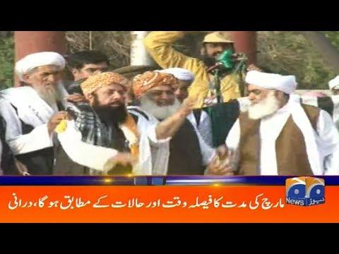 Geo Headlines 07 PM | March Ki Muddat Ka Faisla Halaat Dekh Kar Hoga |  7th October 2019
