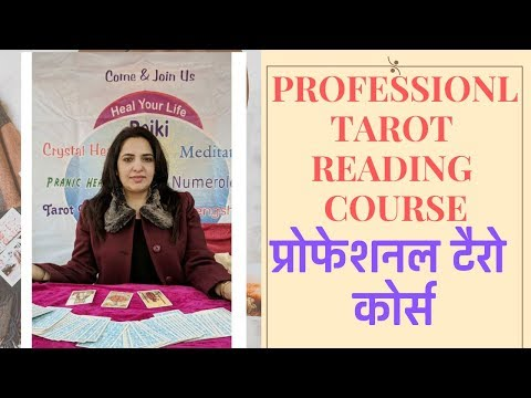 Advanced Tarot Cards Course  Become Professional & Accurate ...