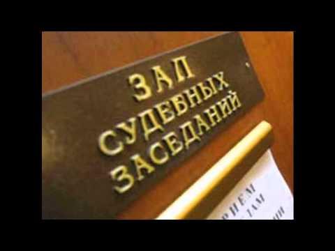 Климовский суд признал действия МИК незаконными