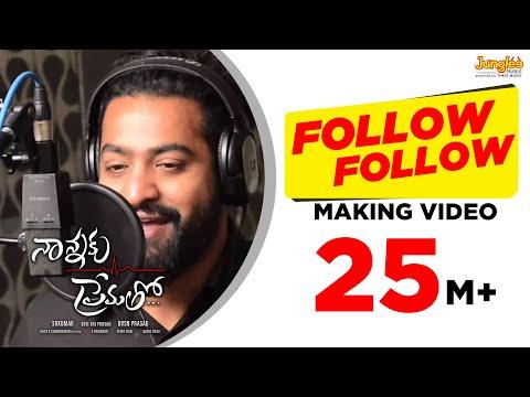 follow follow song making nannaku prematho jr ntr dsp rakul