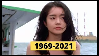 Actress Lee Ji Eun Suddenly Passes Away At 52
