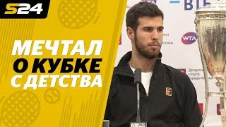 Карен Хачанов — победитель «Кубка Кремля» | Sport24