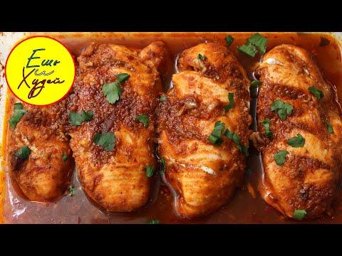 Очень Сочная Подборка! 4 Гениальных Рецепта Приготовления Куриной Грудки! Ешь и Худей! видео