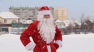 """Новогодний фильм """"Есть Дед Мороз""""..."""