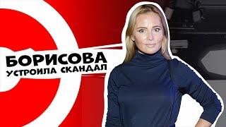 """Дана Борисова устроила скандал на шоу """"Секрет на миллион"""""""