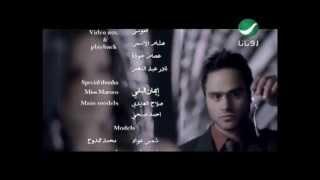 اغاني طرب MP3 Abu Bakr Salem Ahtafel Bel Jareh ابو بكر سالم - احتفل بالجرح تحميل MP3