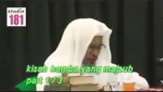 preview picture of video 'Kisah Hamba Yang Majzub - Baba Ismail Sepanjang'
