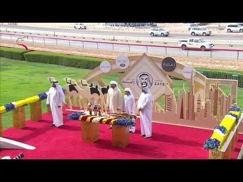 مهرجان ختامي المرموم- لقايا للقبائل 3-4-2018 م- تتويج الفائزين بالرموز
