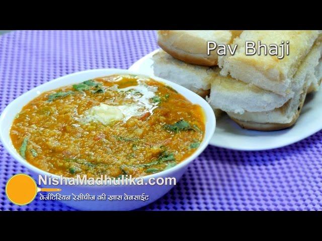 Pav-bhaji-chaat-recipe