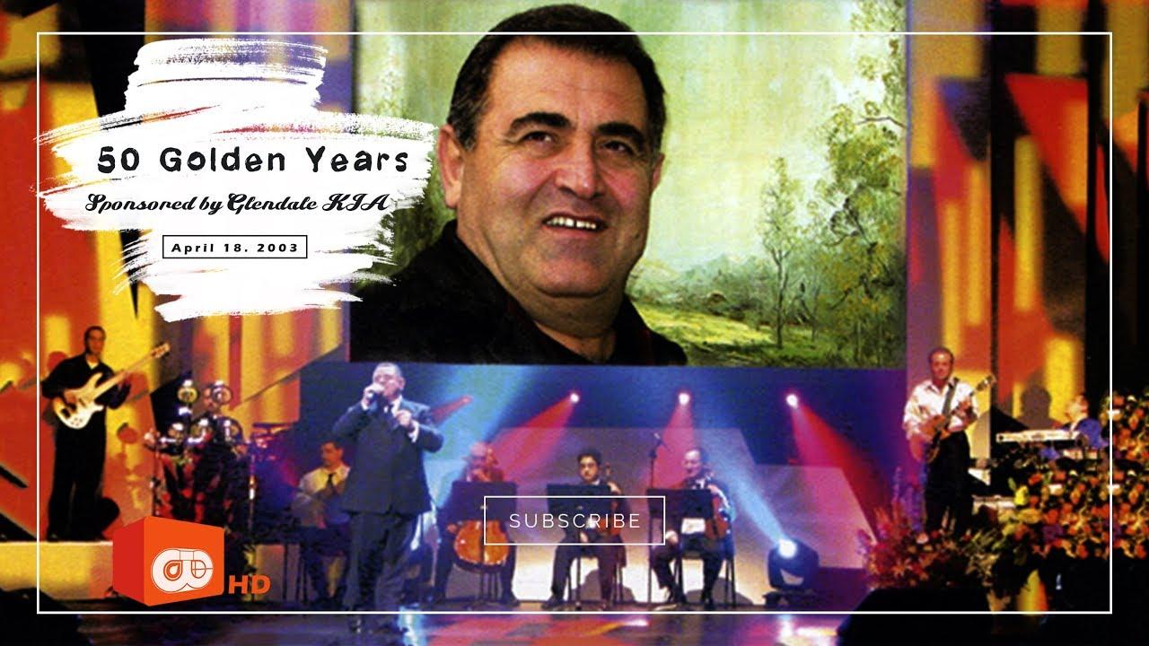 Aram Asatryan – 50 Golden Years| Արամ Ասատրյան – 50 Հոբելյանական Երեկո /2003/