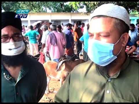 12 PM News || দুপুর ১২টার সংবাদ || 20 July 2021 || ETV News