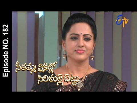 Seethamma-Vakitlo-Sirimalle-Chettu--5th-April-2016–-Full-Episode-No-182