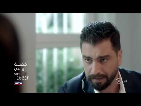 Khamse W Noss - Promo Episode 22