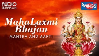 Morning Bhajan | Top 10 Mahalaxmi Bhajan | Laxmi Ji Ki Aarti - Laxmi Mantra - गायत्री मंत्र