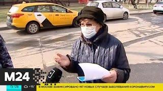 Власти Москвы уточнили наказание для пенсионеров, нарушивших самоизоляцию - Москва 24
