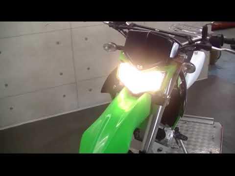 KLX250/カワサキ 250cc 神奈川県 リバースオート相模原