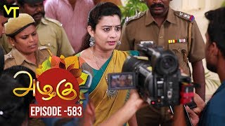 Azhagu - Tamil Serial | அழகு | Episode 583 | Sun TV Serials | 21 Oct 2019 | Revathy | VisionTime