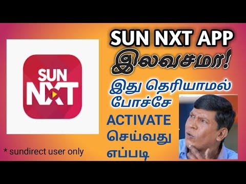 உங்கள் Mobileல் Sun Nxt App How To Pay & Use