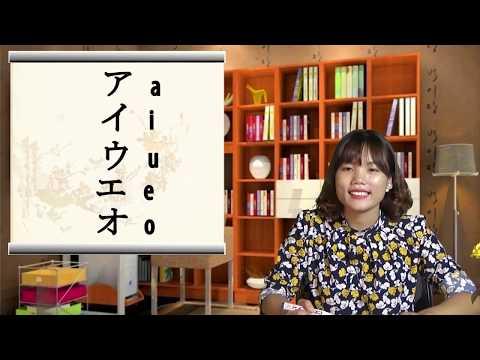 Cách học bảng chữ cái Katakana