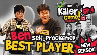 The Killer Game by Uniqlo S2EP4 - Ben The Self-proclaimed Best Player