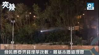 香港警察理工大学外播《四面楚歌》劝暴徒自首:犯罪后要承担责任