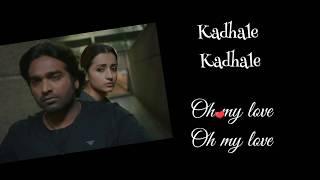 Kaathale kaathale song english translation