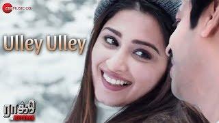 Ulley Ulley - Rocky The Revenge | Srikanth & Eshanya Maheshwari | Jeanath & Monika
