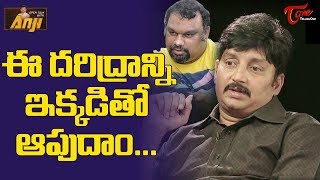 Stop this Nonsense Kathi Mahesh, says Ramky
