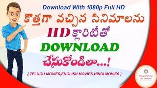 rx100 full movie telugu hd quality - TH-Clip
