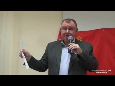Секретный ключ РФ для обмана граждан СССР