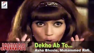 Dekho Ab To Kisko Nahin Hai Khabar - Asha Bhosle